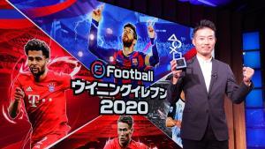 วินนิ่ง-ดราก้อนบอล-ไฟนอล 7 คว้ารางวัลใหญ่ PlayStation Partner Awards 2020