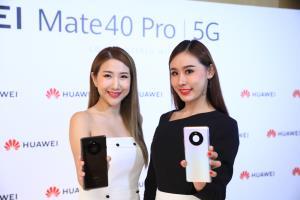 Huawei เริ่มวางขาย Mate40 Pro 5G ในไทย เปิดราคา 34,990 บาท