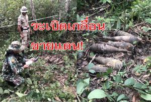 ยังเกลื่อนชายแดน! ชาวบ้านศรีสะเกษผวาหาเก็บเห็ดป่าชายแดนไทย-กัมพูชา พบลูกระเบิดอื้อ