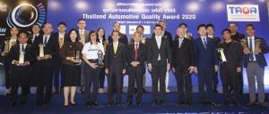 TAQA Award 2020 สุดยอดธุรกิจยานยนต์ 9 ค่ายรถยนต์ 5 ผลิตภัณฑ์ครองใจ