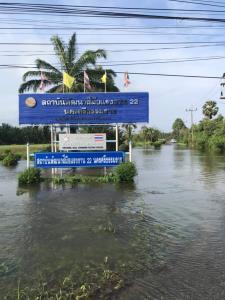 """""""นฤมล"""" เร่งช่วยเหลือผู้ประสบภัยน้ำท่วมชาวใต้"""