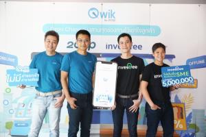 ทูซีทูพี เชื่อมระบบชำระเงิน Qwik Omni-Channel หนุน SME พร้อมจัดสินเชื่อจาก Investree  สูงสุด 5 ล้านบาท