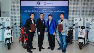 วีเอสที อีซีเอสเปิดตลาดจักรยานยนต์ไฟฟ้า รองรับเมืองอัจฉริยะในไทย