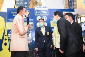 """""""บิ๊กตู่"""" แนะสตาร์ทอัพไทยพัฒนาต่อเนื่องให้สามารถแข่งขันกับต่างประเทศพร้อมโปรโมตวิ่งเทรลในไทย"""