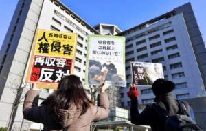 """ศาลญี่ปุ่นให้ ตม.ชดใช้ค่าทำขวัญ ใช้ความรุนแรงส่ง """"ผีน้อย"""" กลับประเทศ"""