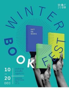 นักอ่านพร้อมลุย !! Winter Book Fest งานหนังสือสุดจี๊ด รับลมหนาวส่งท้ายปี