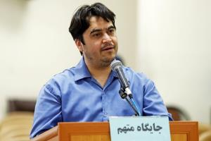 อย่างโหด!ศาลอิหร่านพิพากษายืนประหารชีวิตแกนนำฝ่ายเห็นต่าง ฐานปลุกปั่นประท้วงต้านรัฐบาล