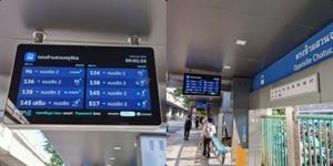โซเชียลฯ กดว้าวป้ายรถเมล์บอกเวลา ชี้ถือเป็นการยกระดับคุณภาพชีวิตคนกรุง