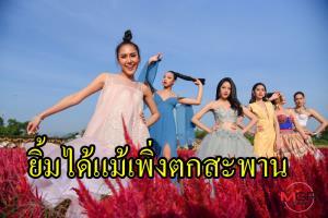 """ขวัญเอ้ยขวัญมา! """"นางสาวไทย"""" ลืมฝันร้ายสะพานขาด ตระเวนเที่ยวสวนสัตว์ ชมสวนดอกไม้ลั้ลลา"""