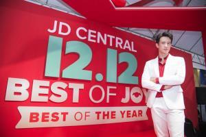 """""""เจมส์ มาร์"""" ชวนช้อป JD CENTRAL 12.12 BEST OF JOY, BEST OF THE YEAR ปรากฏการณ์มหกรรมการช้อปปิ้งครั้งยิ่งใหญ่"""