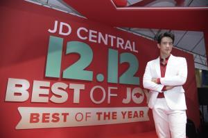 เจดีเซ็นทรัลเปิดแคมเปญ JD CENTRAL 12.12