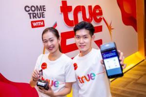"""ทรูผนึกพันธมิตร 6 ธนาคารชั้นนำ เปิดตัว """"นวัตกรรมระบบ EDC pooling อัจฉริยะ"""" ครั้งแรกในไทย!"""