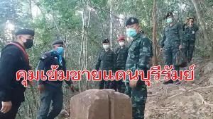 ทหาร กกล.สุรนารีตรวจคุมเข้มชายแดนบุรีรัมย์ สกัดลักลอบเข้าเมืองป้องกันโควิด-19 ระบาด