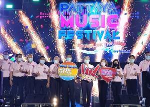 เริ่มแล้วเทศดนตรี PATTAYA MUSIC FESTIVAL 2020 ในรูปแบบ New Normal