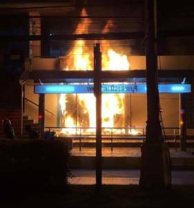 ไฟไหม้ตู้เอทีเอ็มแบงก์กรุงไทย สาขาเมืองสระบุรี เสียหาย 4 ตู้