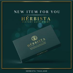 เปิดตัว HERBISTA ผลิตภัณฑ์อาหารเสริมและปรับสมดุลลำไส้ เหมาะสำหรับผู้มีปัญหาท้องผูก