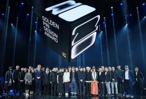 2 ดีไซเนอร์ไทยกวาดรางวัลจากเวที Golden Pin Design Award ประจำปี 2020
