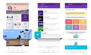 ทราเวลไอโก โกออน SCB Easy App จองง่าย จบในแอพเดียวจองทุกเรื่องเที่ยว ผ่าน SCB Easy App ด้วย ทราเวลไอโก ได้แล้ววันนี้