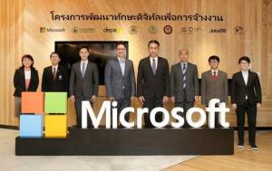 ไมโครซอฟท์ร่วมปั้นทักษะดิจิทัลคนไทย 250,000 ราย ภายใน 1 ปี