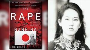 ปกหนังสือ The Rape of Nanking: The Forgotten Holocaust of World War II   กับภาพ ไอริส จางผู้เขียน