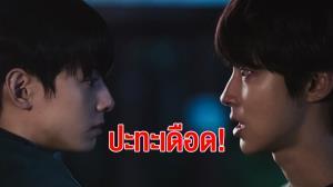 """""""ชาอึนอู-ฮวังอินยอบ"""" ปะทะอารมณ์เดือด! ใน """"True Beauty : ความลับนางฟ้า"""" EP.4"""