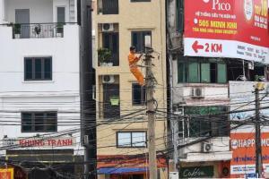 ชาวเวียดนามยิ้มออก รัฐบาลประกาศลดค่าไฟเยียวยาโควิดส่งท้ายปี