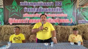 นายอานนท์ แสนน่าน อดีตประธานหมู่บ้านเสื้อแดงแห่งประเทศไทย ในฐานะประธานเครือข่ายหมู่บ้านวิสาหกิจชุมชนท้องถิ่นเรารักประเทศไทย