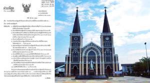 """รัฐไทยอำนวยความสะดวกตั้ง""""วัดคาทอลิก"""" จ่อตัดประเด็น""""ปัญหาถือครองที่ดิน""""กม.ร.ศ.128"""