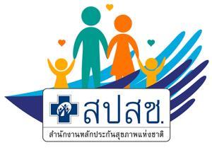 สปสช.ย้ำคนไทยทุกคนตรวจโควิด-19 ฟรี หากเข้าข่ายกลุ่มเสี่ยงให้รีบตรวจทันที