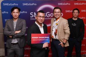 เปิดตัว SMEsGoPro แพลตฟอร์มเพื่อธุรกิจออนไลน์ ปั้น ผปก.รายย่อย หนุนคนว่างงานกว่า 20,000 ราย