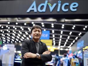แอดไวซ์ คว้าแชมป์เว็บอีคอมเมิร์ซสายไอที ยอดเข้าชมสูงที่สุดในประเทศไทย