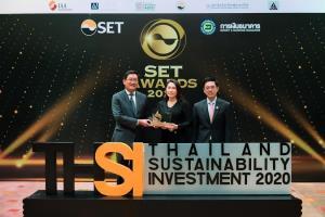 ศุภาลัยคว้ารางวัล Thailand Sustainability Investment (THSI) ต่อเนื่องเป็นปีที่ 6