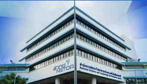 สวทช.ปิดอุทยานวิทยาศาสตร์ประเทศไทย 3 วัน หลังพบบุคลากรติดโควิด