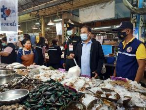 สธ.หัวหิน ยันอาหารทะเลตลาดฉัตร์ไชยปลอดภัยไร้เชื้อโควิด-19