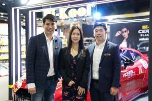 Hi-Kool จัดแคมเปญช่วยคู่ค้า ฝ่าวิกฤตโควิด-19