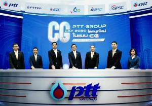 กลุ่ม ปตท.พร้อมขับเคลื่อนองค์กรเปลี่ยนผ่านสู่การเปลี่ยนแปลงด้วยธรรมาภิบาล จัดงาน PTT Group CG Day 2020