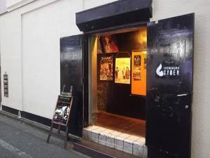 ไลฟ์เฮาส์ญี่ปุ่นปิดตัวจากโควิด !!? ..นักดนตรีญี่ปุ่นรวยไหม