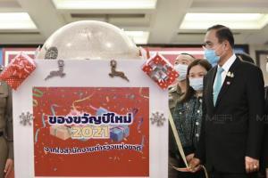 """""""บิ๊กตู่"""" พร้อมเปิดของขวัญปีใหม่จากใจ ตร.บอกถ้าเป็นซานต้าอยากให้คนไทยมีความสุข"""