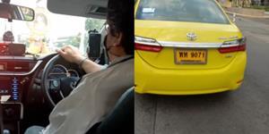 แท็กซี่หัวหมอ! เรียกเงินลูกค้า 800 หลังรับจากสถานที่กักตัว อ้างเป็นราคาความเสี่ยงติดโควิด-19