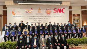 EEC HDC มอบเกียรติบัตรเชิดชูองค์กร ผู้ร่วมพัฒนาอย่างรอบด้านพื้นที่ EEC