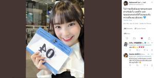 """""""ม่านมุก Sweat16"""" ติด 7 สมาชิก Last Idol Thailand ชั่วคราว - """"รินะ CGM48"""" บอกสู้ๆ นะ"""