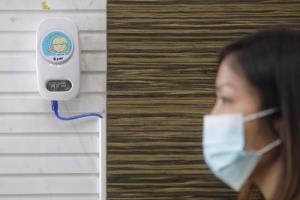 ตัวเล็ก ๆ แต่ล้ำ! 'Nong Pim' สัญญาณเตือนภัยฝุ่น PM 2.5