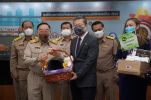 พิธีเปิดศูนย์อำนวยการป้องกันและลดอุบัติเหตุทางถนนช่วงเทศกาลปีใหม่ 2564