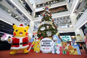 กลุ่มทรูฯ และเดอะ โปเกมอน คอมพานีมอบของขวัญปีใหม่ในงาน Pokémon X'mas Special by True