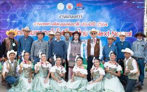 """อ.ส.ค. หนุนเกษตรกรโคนมไทยเข้าสู่วิถีใหม่ NEXT NORMAL เตรียมจัดงาน """"เทศกาลโคนมแห่งชาติ"""""""