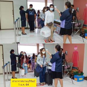 ด่วน! เริ่ม 2 ม.ค. เที่ยวบินจาก กทม.ไปบุรีรัมย์ ผู้โดยสารต้องกักตัว 14 วัน