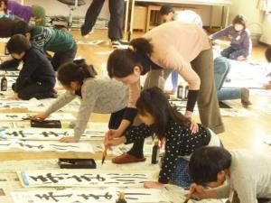 ภาพจาก http://neigetsu.jp/