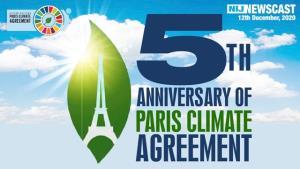 ครบรอบห้าปีข้อตกลงปารีส: ได้เวลาฉลองกันหรือยัง? / ธัญญรัศม์ ริลินเกอร์ Arabesque S-Ray