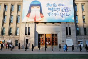 'เกาหลีใต้' งัดไม้แข็งสกัดโควิด ห้ามจับกลุ่มสังสรรค์เกิน 4 คนทั่วประเทศ