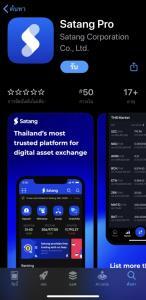 ตลาดเทรดคริปโตระอุ หลังบิตคอยน์ทะลุ 1 ล้านบาท Satang ผุดโมบายแอป Satang Pro บน iOS